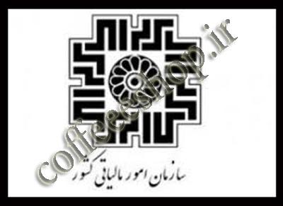 http://www.coffeeeshop.ir/fa/images/coffeeshop/ezahranmeh1.jpg